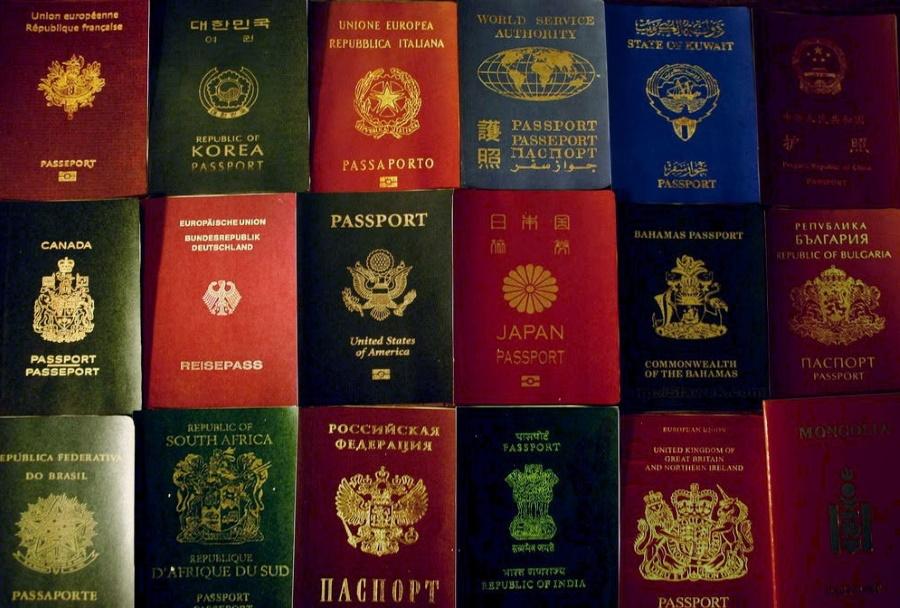 Очень дорогие паспорта