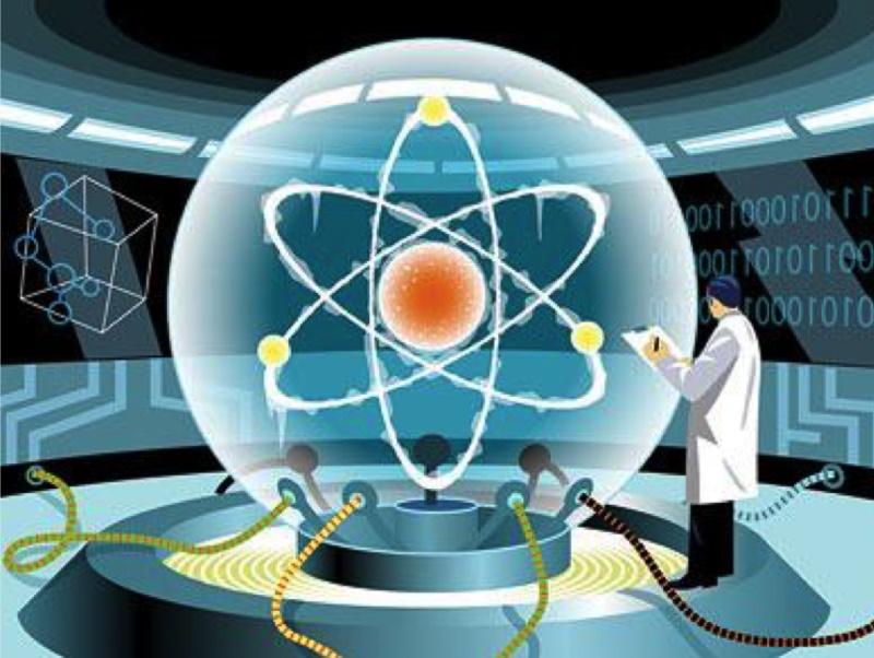Квантовая медицина